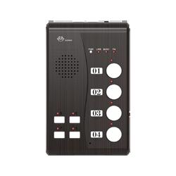 Interphone sans fil MMCall, communiquez sans vous déplacer