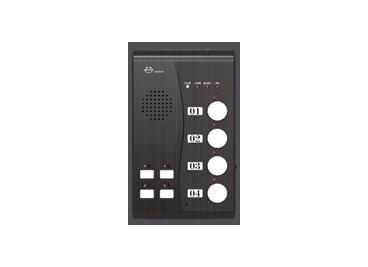 Appelez vos serveurs ou le personnel de cuisine sans vous déplacer avec l'interphone sans fil MMCall